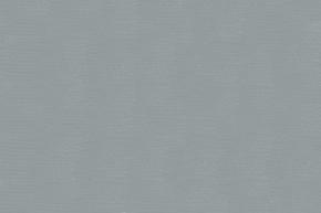 Zilver metalic flexfolie