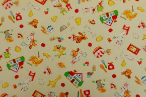 Sweets coupon 80cm
